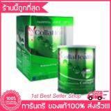 ขาย Collahealth Collagen คอลลาเจนบริสุทธิ์ 200G X1กล่อง Collahealth ผู้ค้าส่ง