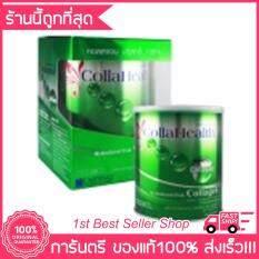ซื้อ Collahealth Collagen คอลลาเจนบริสุทธิ์ 200G X1กล่อง Collahealth ถูก