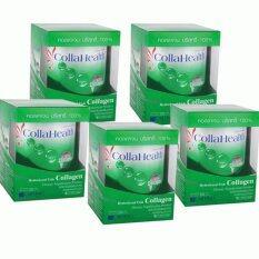 ขาย Collahealth Collagen คอลลาเฮลท์ คอลลาเจนจากปลาทะเล 200G X 5 Box Collahealth เป็นต้นฉบับ