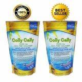 ซื้อ Colly Cally คอลลาเจนแท้ 100 เพื่อผิวเนียนนุ่ม มีออร่า 75 000 Mg แพ็ค 2 กล่อง Colly Cally ถูก