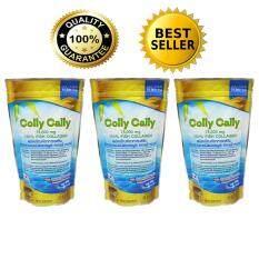 ขาย ซื้อ ออนไลน์ Colly Cally คอลลาเจนแท้ 100 เพื่อผิวเนียนนุ่ม มีออร่า 75 000 Mg แพ็ค 3 กล่อง