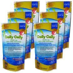 ราคา Colly Cally 100 Collagen 75 000 Mg คอลลี่ คอลลี่ คอลลาเจนแท้ ชนิดแกรนูล อาหารเสริมเพื่อผิวสวย ผิวเด้ง เด็ก ขาว เนียนใส ไร้ริ้วรอย ขนาด 75 กรัม 6 ซอง เป็นต้นฉบับ