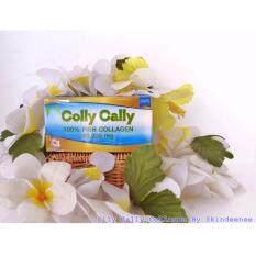 ซื้อ Colly Cally คอลลาเจนชนิดแกรนูล 60 000Mg Fish Collagen 100 ถูก ใน กรุงเทพมหานคร