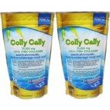 ราคา Colly Cally คอลลาเจนแท้ชนิดแกรนูล 75 000 Mg Fish Collagen 100 2 ถุง