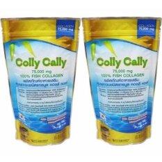 ขาย Colly Cally คอลลาเจนแท้ชนิดแกรนูล 75 000 Mg Fish Collagen 100 2 ถุง เป็นต้นฉบับ