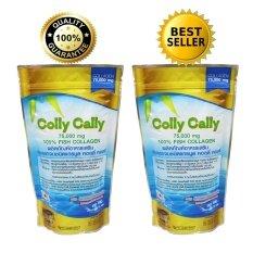 ซื้อ Colly Cally คอลลาเจนแท้ชนิดแกรนูล 75 000 Mg Fish Collagen 100 แพ็ค 2 กล่อง Colly Cally เป็นต้นฉบับ
