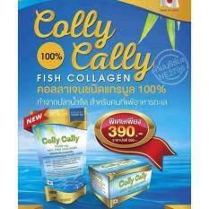 ทบทวน Colly Cally คอลลาเจนแท้ชนิดแกรนูล 75 000 Mg Fish Collagen 100 5 ถุง