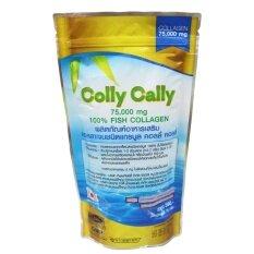 Colly Cally Collagen (1ถุง) คอลลาเจนเปปไทด์ บริสุทธิ์ 100% ชนิดแกรนูล By The Sundry.