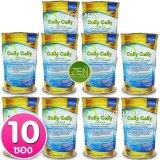 ขาย Colly Cally Collagen คอลลาเจนแท้ชนิดแกรนูล 75 000 Mg ผิวขาวกระจ่างใสจากภายใน Fish Collagen 100 เซ็ต 10 ซอง 1 ซอง 75 000 Mg Colly Cally ออนไลน์