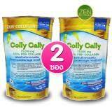 ขาย Colly Cally Collagen คอลลาเจนแท้ชนิดแกรนูล 75 000 Mg ผิวขาวกระจ่างใสจากภายใน Fish Collagen 100 เซ็ต 2 ซอง 1 ซอง 75 000 Mg Colly Cally