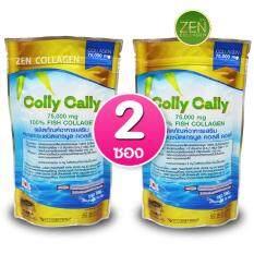 ขาย Colly Cally Collagen คอลลาเจนแท้ชนิดแกรนูล 75 000 Mg ผิวขาวกระจ่างใสจากภายใน Fish Collagen 100 เซ็ต 2 ซอง 1 ซอง 75 000 Mg ถูก กรุงเทพมหานคร