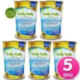 ขาย ซื้อ Colly Cally Collagen คอลลาเจนแท้ชนิดแกรนูล 75 000 Mg ผิวขาวกระจ่างใสจากภายใน Fish Collagen 100 เซ็ต 5 ซอง 1 ซอง 75 000 Mg