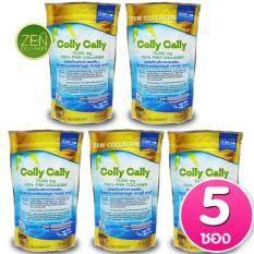 ซื้อ Colly Cally Collagen คอลลาเจนแท้ชนิดแกรนูล 75 000 Mg ผิวขาวกระจ่างใสจากภายใน Fish Collagen 100 เซ็ต 5 ซอง 1 ซอง 75 000 Mg Colly Cally ถูก