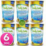 Colly Cally Collagen คอลลาเจนแท้ชนิดแกรนูล 75 000 Mg ผิวขาวกระจ่างใสจากภายใน Fish Collagen 100 เซ็ต 6 ซอง 1 ซอง 75 000 Mg เป็นต้นฉบับ