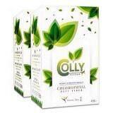ซื้อ Colly Chlorophyll ผลิตภัณฑ์เสริมอาหาร คอลลี่ คลอโรฟิล 15 ซองX 2 กล่อง ถูก กรุงเทพมหานคร