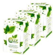 ขาย Colly Chlorophyll ผลิตภัณฑ์เสริมอาหาร คอลลี่ คลอโรฟิล 15 ซองX3 กล่อง Colly เป็นต้นฉบับ