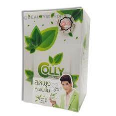 ขาย Colly Chlorophyll Plus Fiber คอลลี่ คลอโรฟิลล์ พลัส ไฟเบอร์ กลิ่นชาเขียว 15 ซอง 1กล่อง Colly เป็นต้นฉบับ