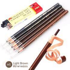 ความคิดเห็น Coloured Soft Cosmetic Art Eyebrow Pencil ดินสอเขียนคิ้วดึงเชือก 01สีน้ำตาลอ่อน 12แท่งX1กล่อง
