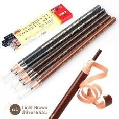 ราคา Coloured Soft Cosmetic Art Eyebrow Pencil ดินสอเขียนคิ้วดึงเชือก 12แท่งX1กล่อง Coloured Soft เป็นต้นฉบับ