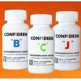ซื้อ Confideen Jbc