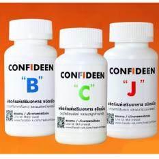 ขาย Confideen Jbc กรุงเทพมหานคร ถูก