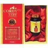 ขาย Cordy Plus คอร์ดี้ พลัส 30 แคปซูล เสริมระบบภูมิคุ้มกันในร่างการ เพิ่มการไหลเวียนของเลือด ชะลอการเสื่อมของเซลล์ในร่างกาย Cordy Plus ผู้ค้าส่ง