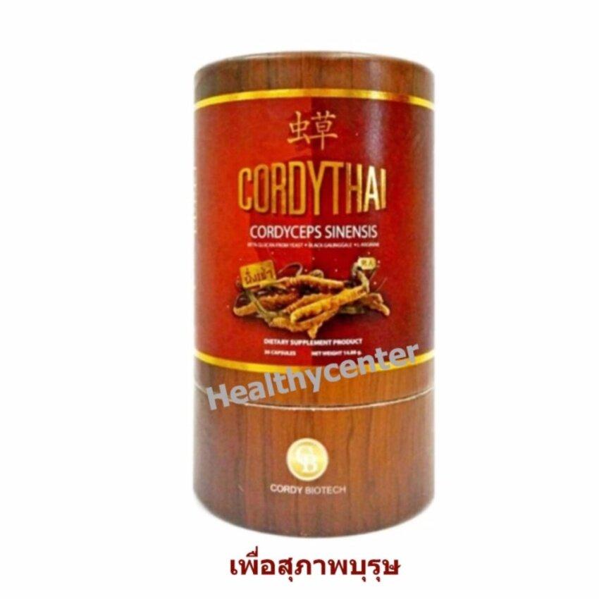 CORDYTHAI ถั่งเช่าคอร์ดี้ไทย 1 กระป๋อง  คอร์ดี้ไทย ถั่งเช่า ม.เกษตรศาสตร์ สำหรับผู้ชาย ถั่งเช่าทิเบตเพื่อโรคมะเร็ง โรคไต