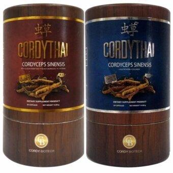CordyThai คอร์ดี้ไทย [แพ็คคู่] สำหรับผู้ชายและผู้หญิง