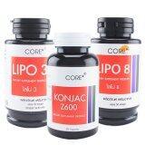 ส่วนลด Core ไลโป3 ไลโป8 คอนยัค ซี600 กระปุกละ 50 แคปซูล