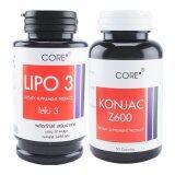 ซื้อ Core Lipo3 Konjac กระปุกละ 50 แคปซูล ออนไลน์
