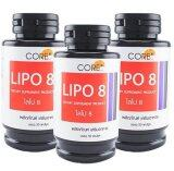 โปรโมชั่น Core Lipo8 ผลิตภัณฑ์ลดน้ำหนัก ดักไขมัน Lipo 8 Dug 50เม็ดX 3กระปุก ถูก