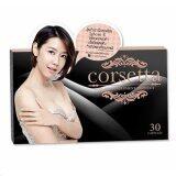ซื้อ Corsetta อาหารเสริมสำหรับผู้หญิง 30 เม็ด 1 กล่อง ใหม่ล่าสุด