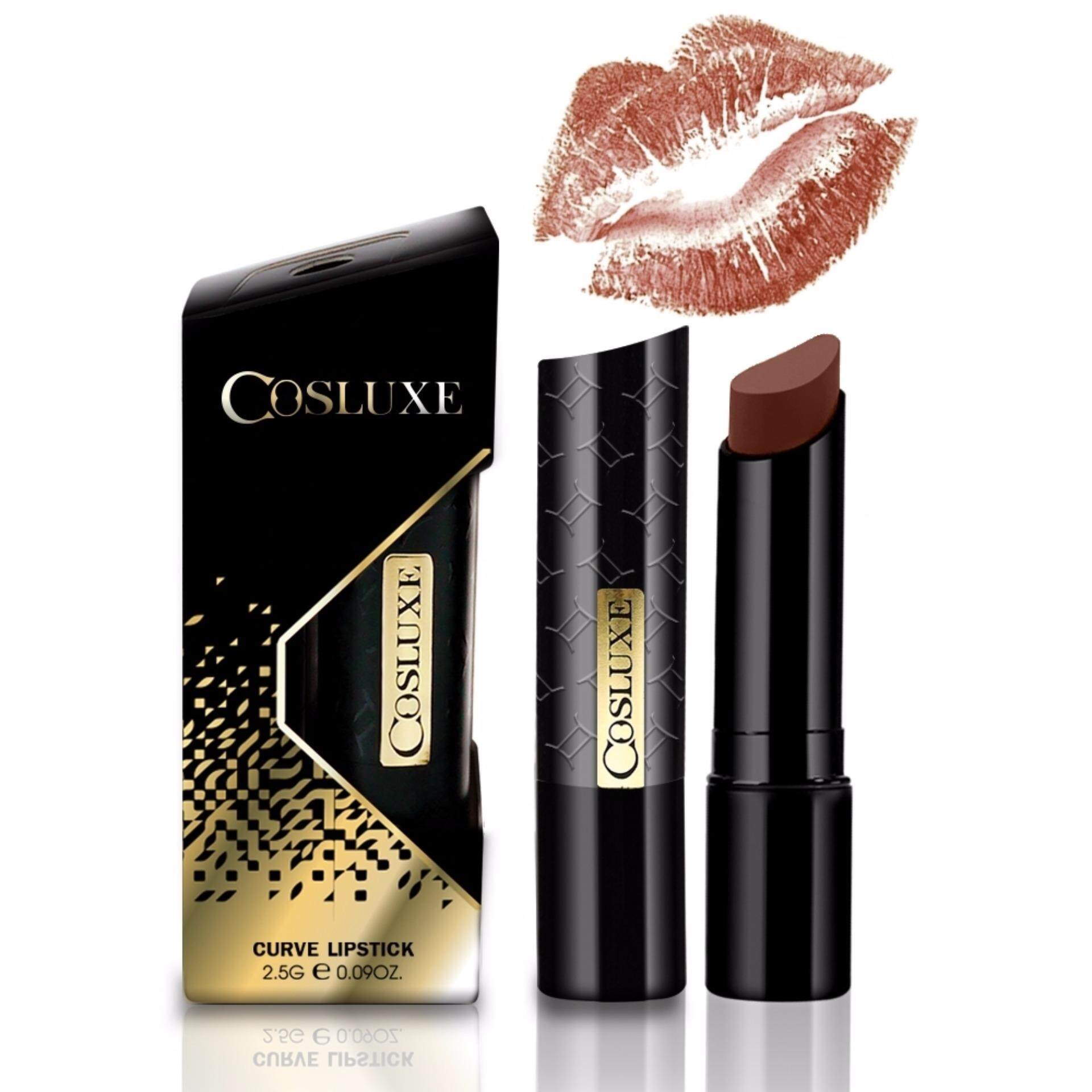 Cosluxe Ultra Matte Curve Lipstick #Brown Sugar น้ำตาล