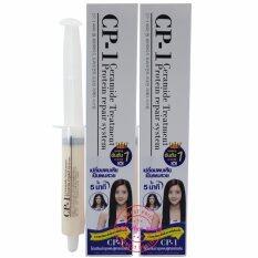 ขาย Cp 1 Ceramide Treatment Protein Hair Repair System ทรีทเม้นต์สูตรเร่งด่วน โปรตีนบำรุงผมสูตรเข้มข้น 25 Ml X 2 กล่อง Cp 1 เป็นต้นฉบับ