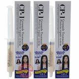 ราคา Cp 1 Ceramide Treatment Protein Hair Repair System ทรีทเม้นต์สูตรเร่งด่วน โปรตีนบำรุงผมสูตรเข้มข้น 25 Ml X 3 กล่อง ใหม่ล่าสุด