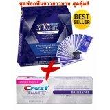 ซื้อ ชุดแผ่นฟอกฟันขาว Crest 3D White Luxe Professional Effects 1 กล่อง ยาสีฟัน 1 กล่อง ใหม่ล่าสุด