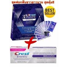 ซื้อ ชุดแผ่นฟอกฟันขาว Crest 3D White Luxe Professional Effects 1 กล่อง ยาสีฟัน 1 กล่อง ถูก