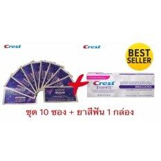 ราคา ชุดแผ่นฟอกฟันขาว Crest 3D White Luxe Professional Effects 10ซอง ยาสีฟัน 1 กล่อง เป็นต้นฉบับ Crest