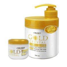 ส่วนลด Cruset Gold Crystal Hair Repair Treatment ทรีทเม้นท์ครูเซ็ทโกลด์ คริสตัล 500 Ml แถม