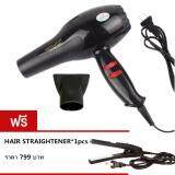 ราคา Crvid Best เครื่องเป่าผม แห้งเป่ามืออาชีพ Electric Handle Hair Dryer Styling Tools Professional Blow Dryer 220V 1600W Low Noise Hair Salon Hot Cold Wind Eu Plug ฟรี Mini Straight Hair C 01002 Black ราคา 299 บาท ถูก