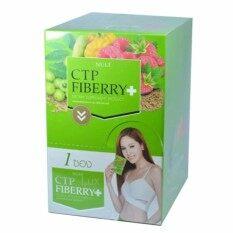 ขาย Ctp Platinum Fiberry Detox ซีทีพี แพลตตินั่ม ไฟเบอร์รี่ ดีท็อกซ์ 10ซอง 1กล่อง ราคาถูกที่สุด