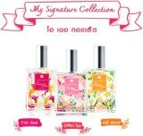 ซื้อ Cute Press My Signature Collection Eau De Toilette Cara Lilly สมุทรปราการ