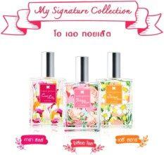 ราคา Cute Press My Signature Collection Eau De Toilette Cara Lilly Cute Press