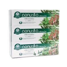 ราคา ยาสีฟันดอกมะลิ D สูตรเข้มข้น 80G 6 กล่อง Jasmine D ใหม่