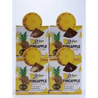 สบู่ D-Face สับปะรด 100 กรัม แบบนวล 2 ก้อน แบบใส 2 ก้อน(จำนวน 4 ก้อน)