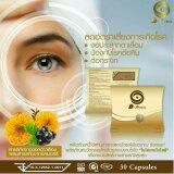 ขาย D Focus Eye Contact Plus For Eye Improvement ดี โฟกัส ดี คอนแทค พลัส อาหารเสริม บำรุงสายตา รักษาลูกตา 30 Cap ออนไลน์ ใน ไทย