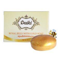 ซื้อ Daiki สบู่นมผึ้งโปรตีนไหมทอง สูตรอ่อนโยนสำหรับทุกสภาพผิว 80 กรัม 1 ก้อน Daiki