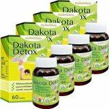 ราคา Dakota Detox ดาโกต้า ดีท็อกซ์ สมุนไพรรีดไขมัน 60 เม็ด X 4 กระปุก Dakota ใหม่