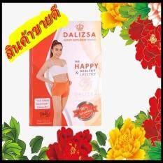 ขาย ยาลดความอ้วน Dalizsa ดาลิสซ่า ผลิตภัณฑ์อาหารเสริมควบคุมน้ำหนัก โดย ดีเจ ดาด้า ตัวช่วย ลดความอ้วน 1 กล่อง 30 แคปซูล ใหม่ล่าสุด ออนไลน์ ใน กรุงเทพมหานคร