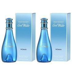 ขาย Davidoff Cool Water For Women 100Ml Double Pack Davidoff ออนไลน์
